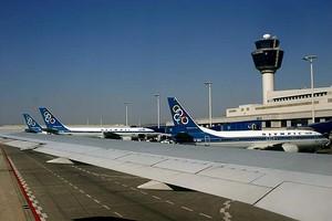 Atenas Aeroporto