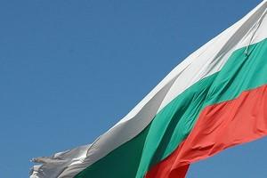 Aluguer de carros Bulgária