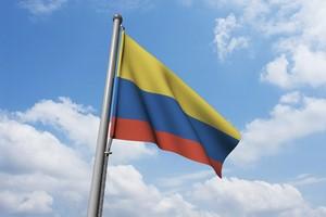Aluguer de carros Colômbia