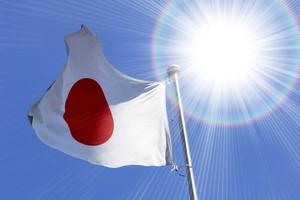 Aluguer de carros Japão