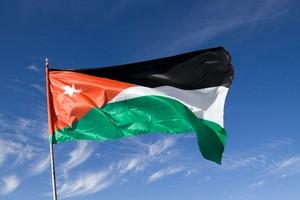 Aluguer de carros Jordânia
