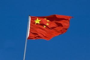 Aluguer de carros China