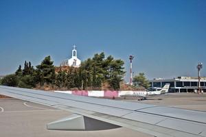 Kos Aeroporto