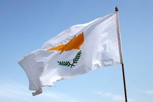 Aluguer de carros Chipre