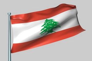 Aluguer de carros Líbano