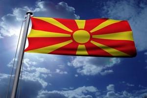 Aluguer de carros Macedónia