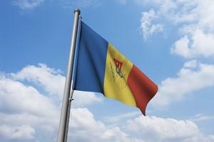 Aluguer de carros Moldávia