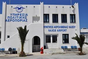Naxos Aeroporto