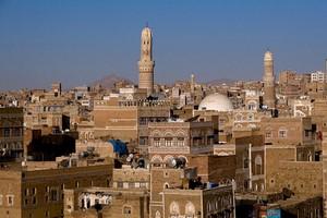 Aluguer de carros Sana'a