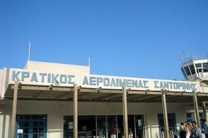 Santorini Aeroporto