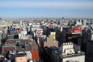 Aluguer de carros Sapporo