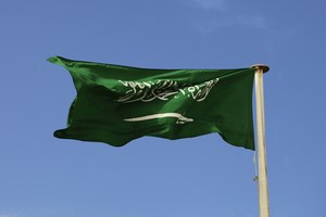 Aluguer de carros Arábia Saudita