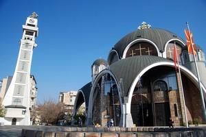 Aluguer de carros Skopje