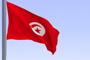 Aluguer de carros Tunísia